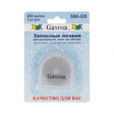 Запасные лезвия d 28 мм 2 шт/уп для раскройных ножей (SBK-028) gamma