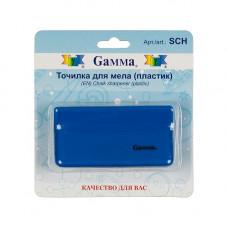 Точилка для мела пластиковая (SCH) gamma