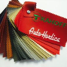Каталог Auto-Hortica  7*15 см