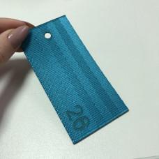 Лента ремня безопасности 26 сине-зеленая