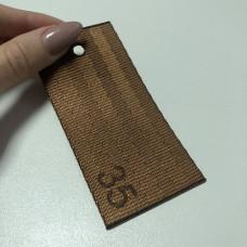 Лента ремня безопасности 35 коричневая