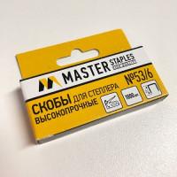 Скоба 53 тип Master 6 мм
