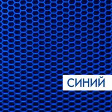 Ковролин ЭВА соты синий