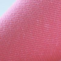 Габардин интерьерная ткань для штор и портьер, 150 см, персиковая кливия