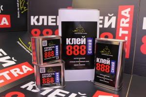Клей 888 синий