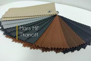 MARS  на микрофибре